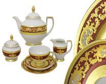 Falkenporzellan Alena 3D bordo чайный сервиз