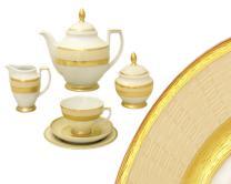 Falkenporzellan Constanza  9341 gold чайный...